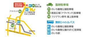parkingmap_web
